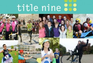 Come to the Title Nine Job Fair! (palo alto)